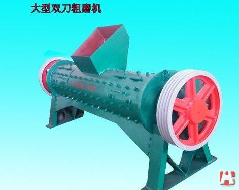 供应大型双刀粗磨机1,造纸机批发