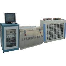 专业生产混凝土冻融试验机批发
