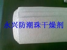 惠州货柜防潮纸