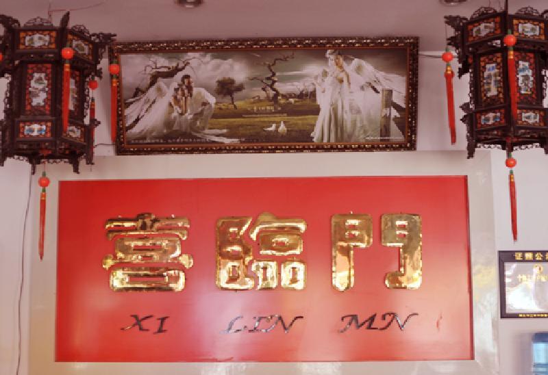 淮北市五沟镇喜临门大型主题婚纱摄影