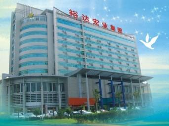 郑州裕达宏业动物保健品有限公司