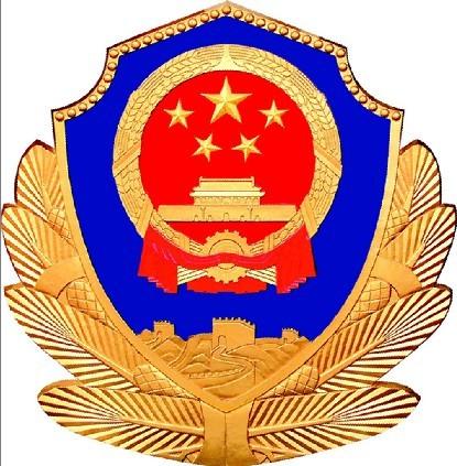 中国国徽 简笔画 国徽图案简笔画