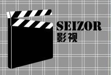 供应厦门栏目包装电视专题片