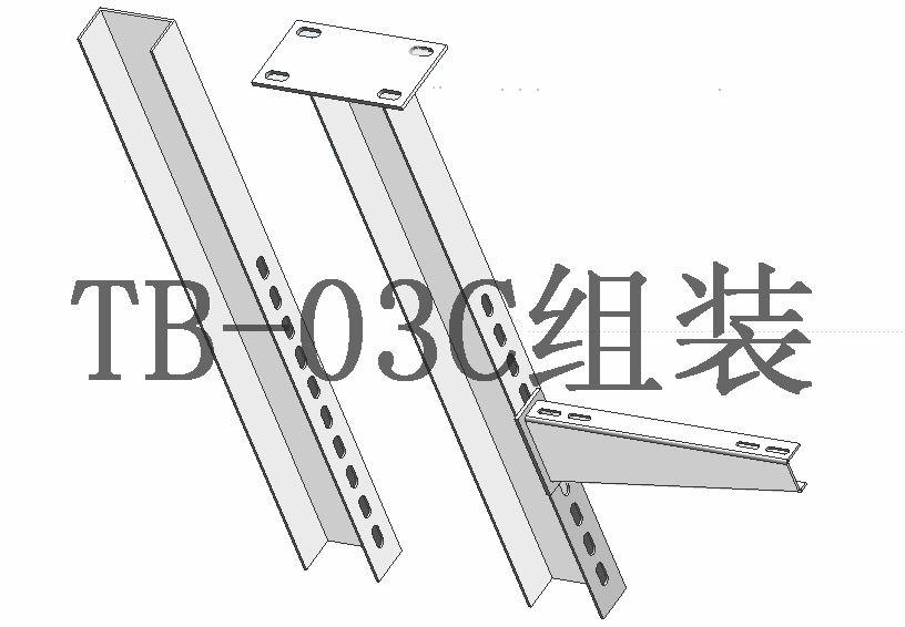 邯郸电缆桥架桥架立柱报价