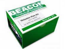 供应麻痹性贝类毒素检测试剂盒