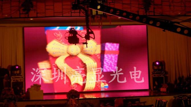 安徽LED显示屏安徽LED电子显示屏