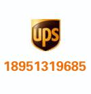 如皋UPS国际快递南通UPS国际快递批发