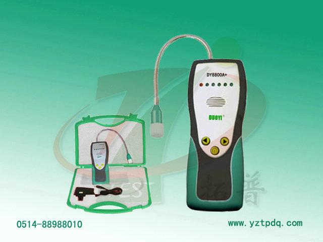 供应DY8800A+可燃气体泄漏检测仪