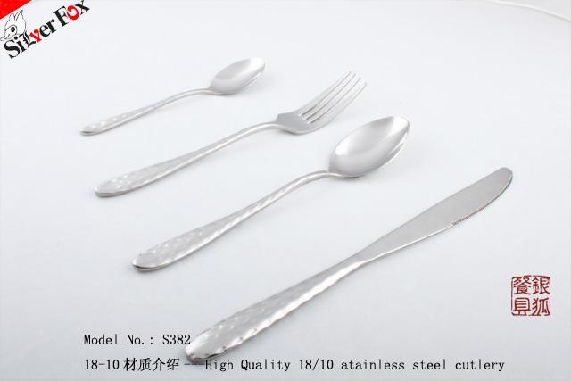 供应不锈钢餐具套装广州不锈钢餐具厂深圳不锈钢餐具厂餐具套装批发