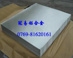 供应合金鋁板L3鋁板L1鋁合金L3,L1,L5,L2,L4鋁管