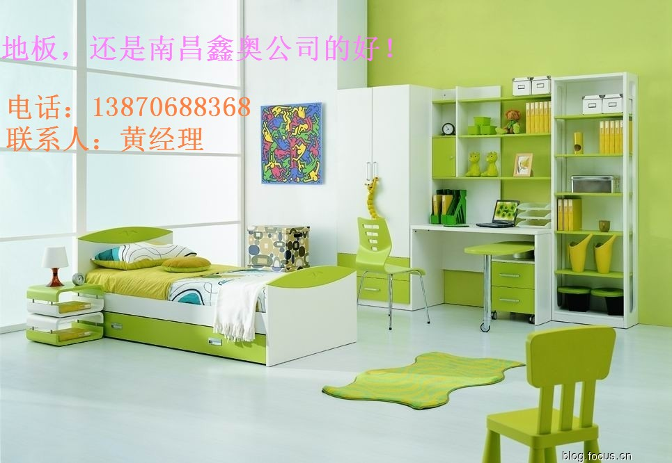 南昌鑫奥建筑装饰工程有限公司生产供应儿童房