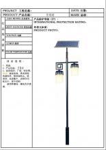 供应绿色环保节能LED灯