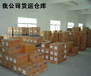供应威海到香港货/威海到香港物流批发
