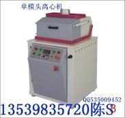 意大版首饰机械离心机压模机电炉图片
