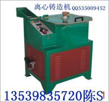 供应饰品机械饰品加工机械设备