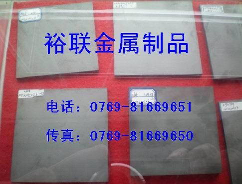 供应裕联专业批发进口钨钢批发商G55图片
