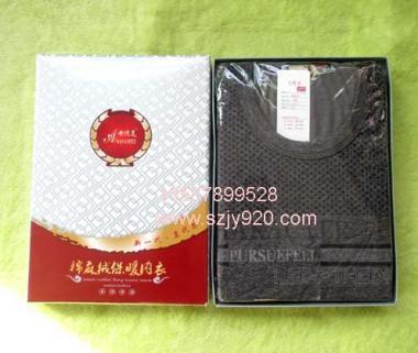 保暖内衣批发图片/保暖内衣批发样板图 (2)