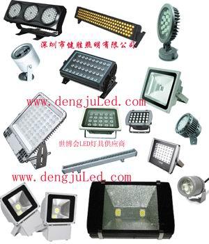 供应LED条形投光灯