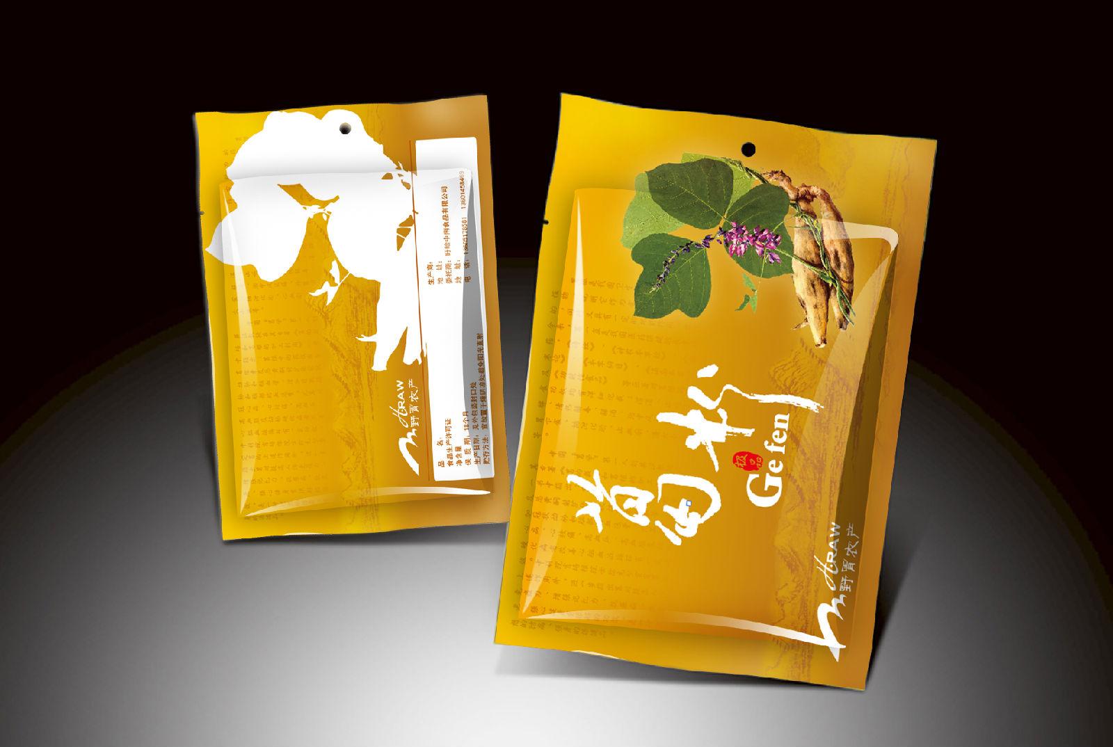 济南亨祥包装塑料袋厂 专业设计 生产销售各种塑料袋塑料袋包装袋
