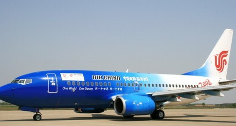 广州机场大巴时刻表 广州机场大巴线路 广州机场快线