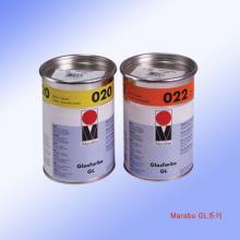 供应油墨丝印油墨玛莱宝油墨GL-073