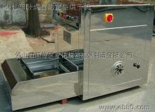 供应自动定型烘干机