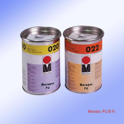 供应德国玛莱宝油墨PU系列中国总代理,玛莱宝油墨供应批发