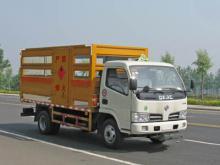 CLW5070TGP3型液化气钢瓶运输车