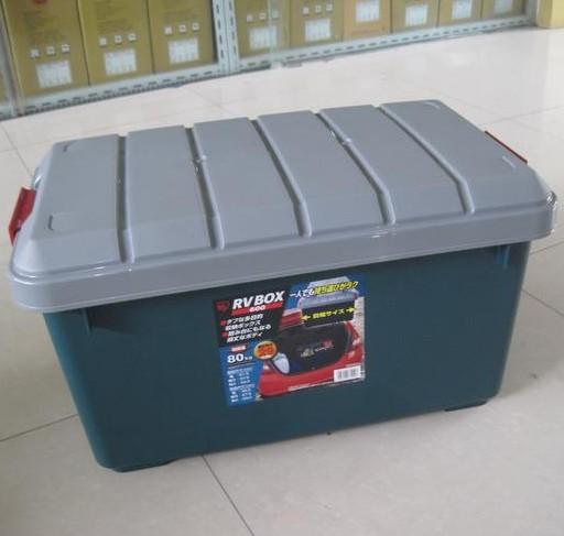 供应汽车收纳箱爱丽思收纳箱整理箱车载收纳箱 置储物箱 高清图片
