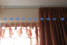 供应配智能能家居的电动窗帘轨道