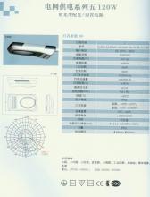 供应云南省昆明生产隧道灯具