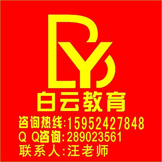 苏州文秘学校苏州办公文员培训苏州电脑文员培训学校