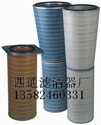 供应除尘除烟滤芯滤筒吸尘防尘滤芯滤筒批发