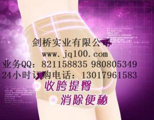韩国塔卡裤女性保健内裤图片
