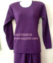 供应厂家直销女式保暖内衣