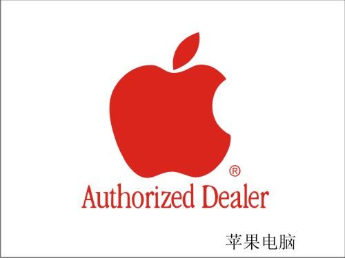 深圳苹果电脑数据恢复公司批发