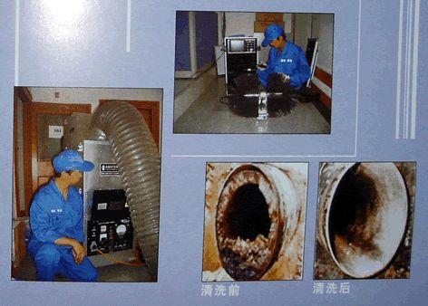 北京烟道清洗油烟管道清洗大型油烟机清洗外墙粉刷外墙清洗批发