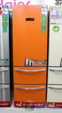 绵阳海尔冰箱维修中心0816-2912909