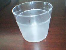 供应塑料酒具