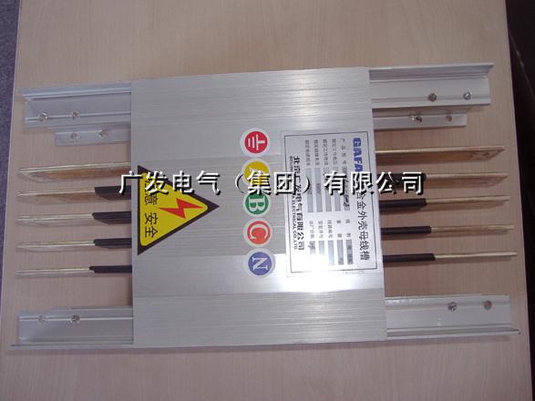 供应2000a铝母线三相五线制