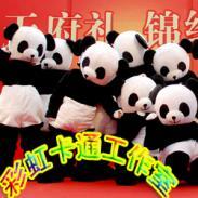 可爱熊猫大熊猫卡通服装出租图片