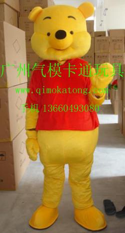 供应维尼熊卡通服装卡通人偶服装卡通玩具批发