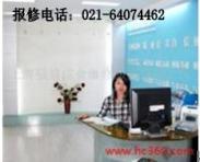 上海樱花油烟机维修图片