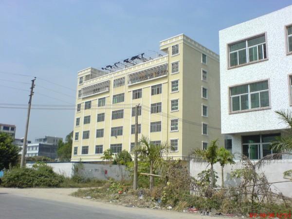 普宁市陈少彬住宅楼问题食品安全图片讨论图片