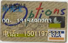 海南IC卡制作图片/海南IC卡制作样板图