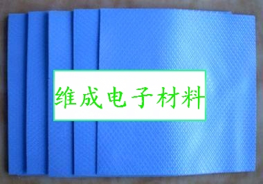供应导热硅胶垫、导热硅胶片