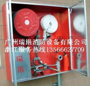 供应隧道水成膜泡沫灭火装置
