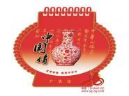 东莞礼品公司2011台历挂历订图片