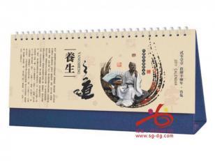 东莞订做台历生产挂历定制日历图片