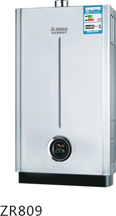 中山市志高电气有限公司生产供应燃气热水器zr809